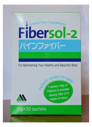 fibersol-1